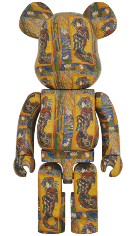 Van Gogh Museum - Courtesan After Eisan 100%/400%