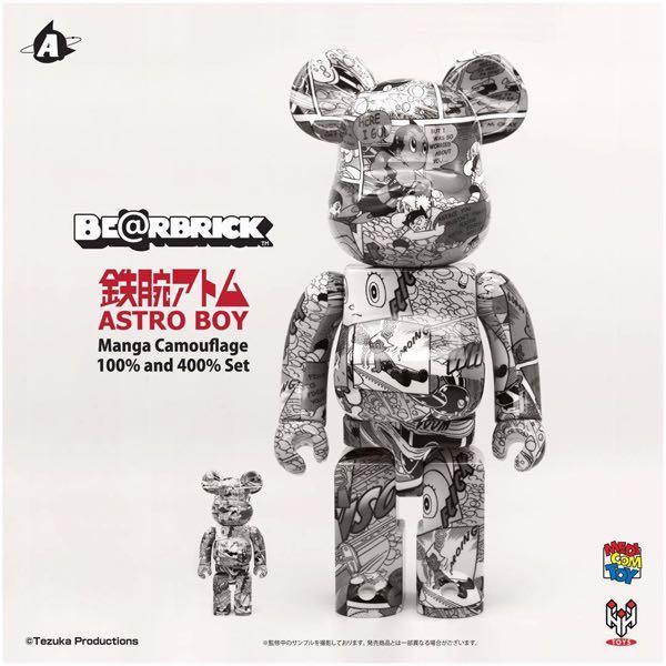 Astro Boy Manga Camouflage 100%/400%