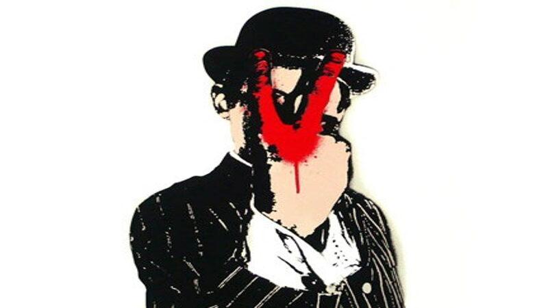 Nick Walker V for Vandal artwork